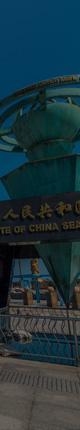 中国水准零点