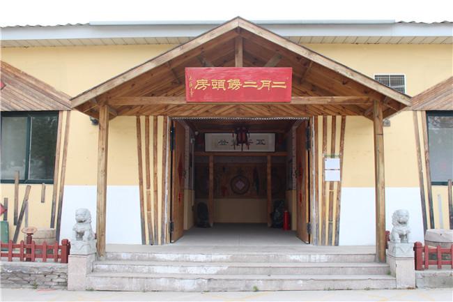 青岛二月二民俗技艺体验博物馆