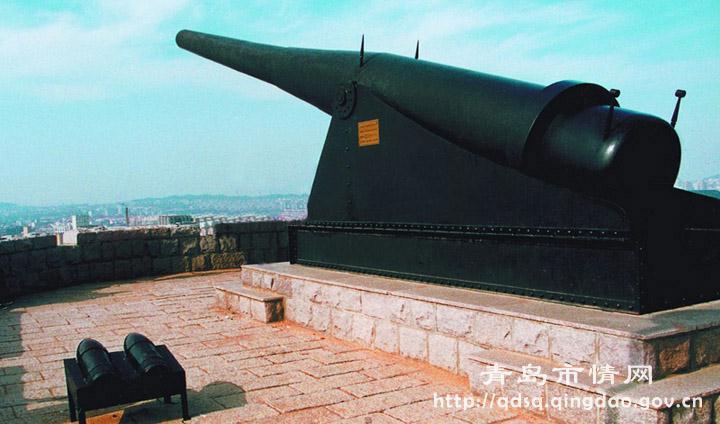 青岛山炮台遗址